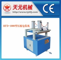 HF-1000 типа упаковочная машина