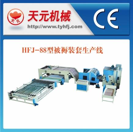HFJ-88 тип постельных комплектов производственных линий