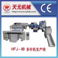 89-HFJ многоигольных производственная линия машины