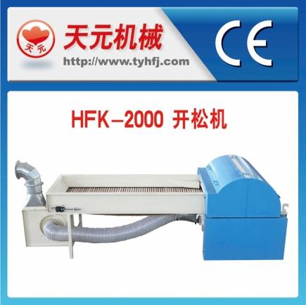 HFK-2000 типа нож