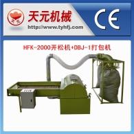 HFK-2000 нож + DBJ-1 пакера