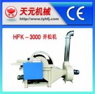 HFK-3000 типа открывания