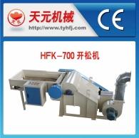 HFK-700 типа открывания