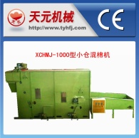 XCHMJ-1000 типа блендер Огура