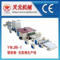 Не YW1 жесткий хлопок / нет пластик производство хлопка линии