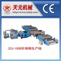 ZCJ-1000 производства типа иглоукалывание хлопка линии