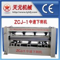 ZCJ-1 под тернового скорости машины