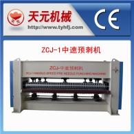 ZCJ-1 скорость до шипом машина
