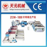 ZCJ-1000 производства иглоукалывание хлопка линии